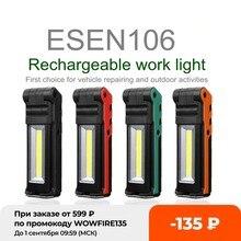ESEN106 cob foco de trabajo portátil, luz led recargable por usb, Banco de energía, 2 modos, caja de gancho, magnético, batería 18650, resistente al agua