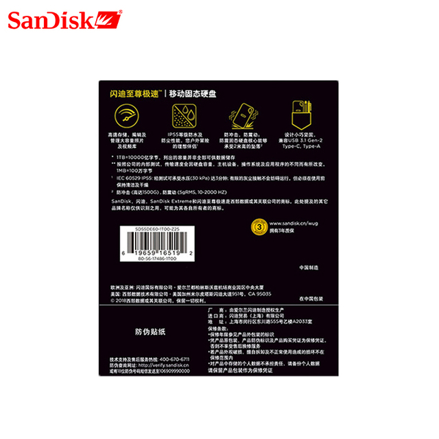 SanDisk SSD 2TB USB 3.1 Type C SSD 1TB  External Solid State Disk MAX 550M/S external hard drive for Laptop camera or server 6