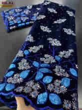 Французская сетчатая кружевная ткань niai с блестками бархатная