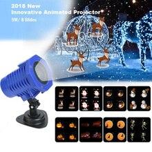 Открытый газон сценический эффект огни аниме лазерный проектор DJ диско водонепроницаемый ландшафтного парка рождественские украшения