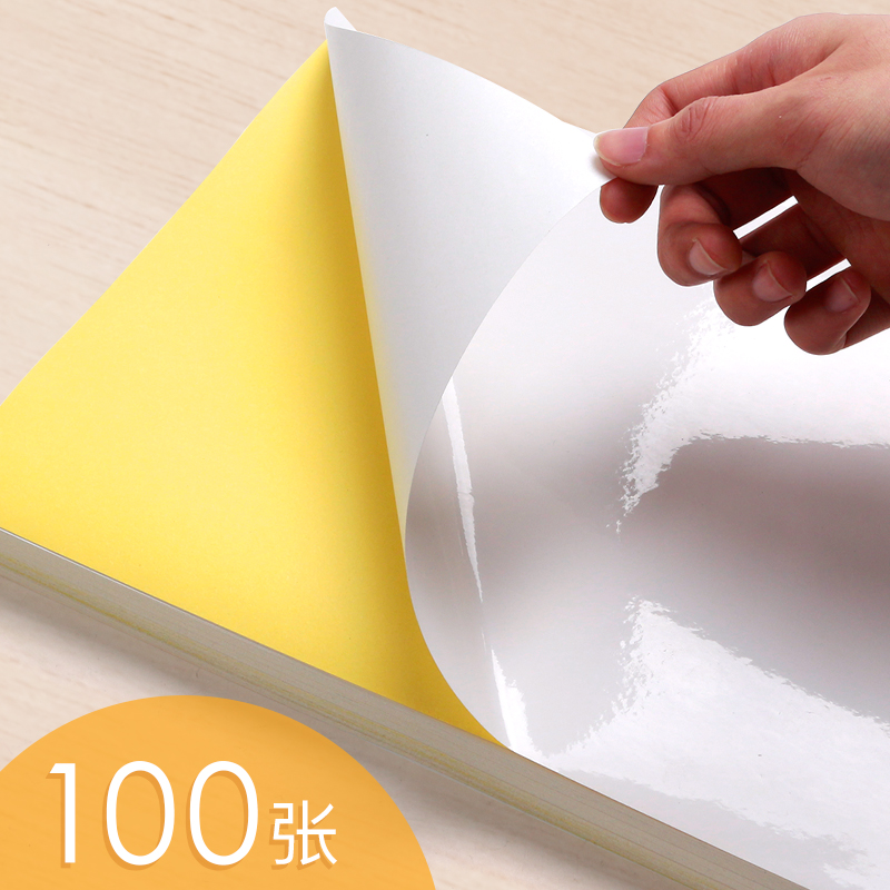 100 Sheets A4 Self Adhesive Paper Blank White Matte Or Smooth Paper Sticker Inkjet Laser Printer Paper