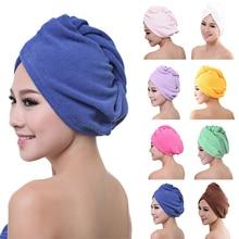 Hair Quick Drying Bathing Hat Microfiber Fashion Solid Towel Wrap Turban