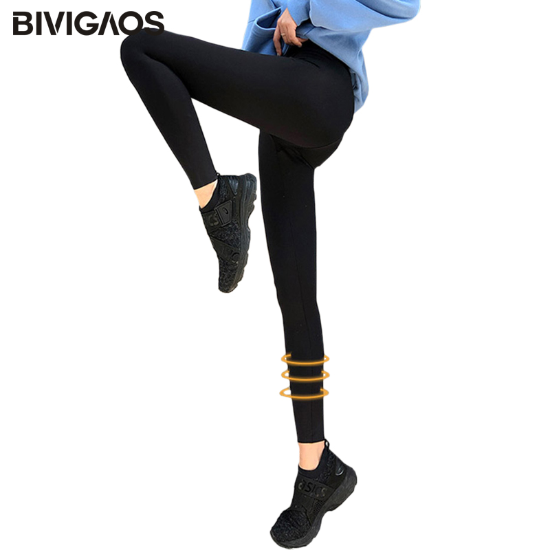BIVIGAOS High Waist Sharkskin Sexy Workout Leggings Stretch Slim Sports Pants Women Thin Liquid Skinny Black Fitness Leggings