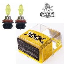 2 個 Hod H11 12V 100 ワット 3000 18K ヘッドランプフォ電球超高輝度キセノン黄色自動車ヘッドライトランプ車のヘッドライトの球根
