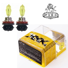 2 pçs hod h11 12 v 100 w 3000 k farol de nevoeiro lâmpada super brilhante xenon amarelo automóvel cabeça luz lâmpada do carro farol lâmpadas