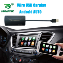 KUNFINE-Dongle CarPlay de alambre para Android, unidad estéreo de coche, USB, adaptador de Carplay automático para Android