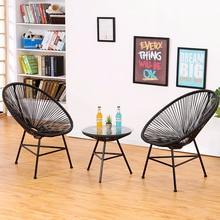 Outdoor Rattan chair garden furniture lounge coffee table rattan chair combination Suit beach chair Balcony sun loungers