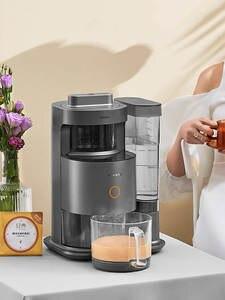 Joyoung Juice-Maker Soymilk-Machine Cell-Breaking-Food-Blender Water-Tank Automatic 28000