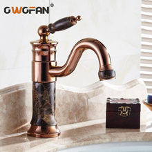 Luxury Jade Body Basin Faucets Rose Gold Bathroom Sink Taps Marble Lavatory Vessel Home Decoration Washbasin Crane IMG_5698K(China)