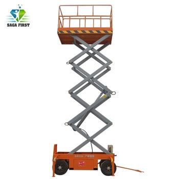 12 Meters High Screw Lift Electric Scissor Lift