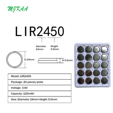 MJKAA LIR2450 Rechargeable Button Batteries Charging 1000 Times Lithium Coin Cells Battery Replaced CR2450