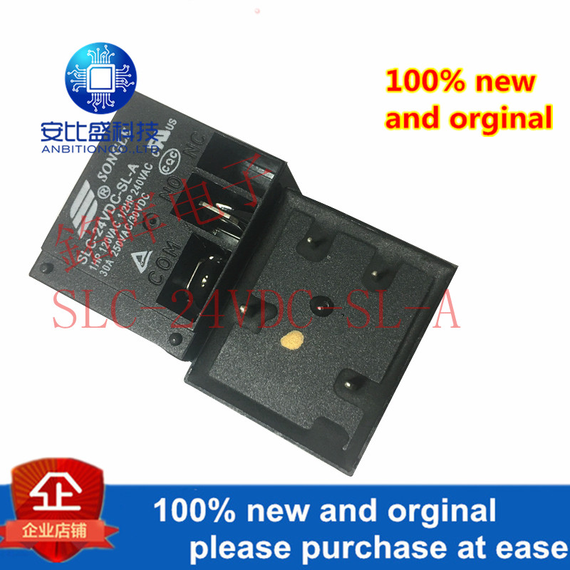 5pcs 100% New And Orgianl SLC-24VDC-SL-A Four-foot 30A 250VAC 12V T91 In Stock
