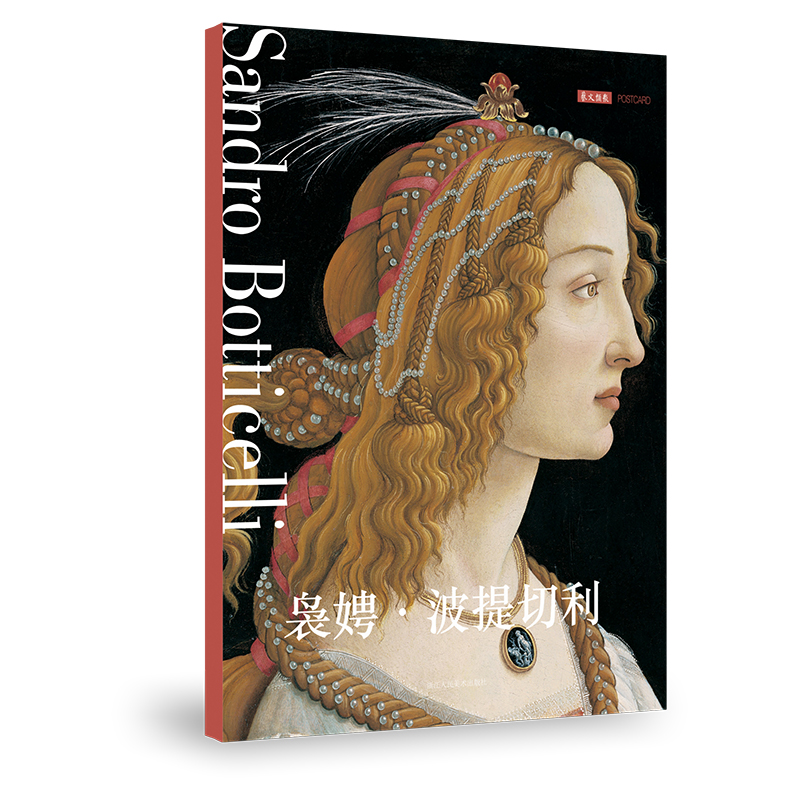 12 Sheets/Set Sandro Botticelli Series Postcard Greeting Card Oil Painting Art Album Retro Illustration Set