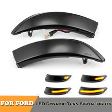 Car led water flowing rearview mirror turn signal lights for Ford Fiesta B-Max 2008~2017 auto accessory parts car rearview mirror turn signal lights led lamp for toyota wish prius mark x crown auto exterior warning lights turning signal