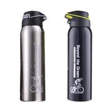 500 мл велосипедная бутылка для воды, для горного велосипеда, для езды на велосипеде, изолированная чашка, термос из нержавеющей стали, чашка для сохранения тепла, спортивный чайник