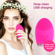 Silicone Electric Facial Cleaner brush Ultrasonic Wave Beauty Apparatus Anti-Aging Face Massager brushs USB Rechargeable touchbeauty beauty apparatus 3 in 1 rotating electric facial cleansing brush compact portable beauty apparatus skin care new
