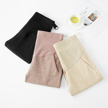 Autumn and Winter Casual Adjustable Maternity Pants for Pregnant Women Clothes Elastic Force Pregnancy