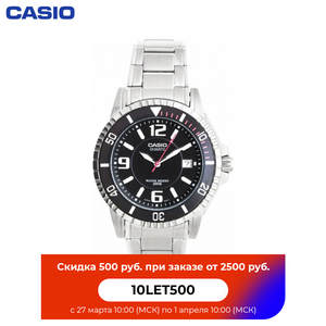 Наручные часы Casio MTD-1053D-1A мужские кварцевые на браслете