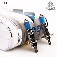 SKYLINE SILVER-TEC H1 100W 1180lm 5000K Ultrabright  White Car Halogen Lights - blue (12V / 2 PCS)
