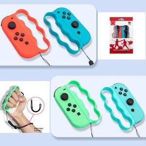 Держатель на запястье Joycon с ручкой для Nintendo Switch NS Joy-Con контроллер для фитнеса, бокса, игры, чехол