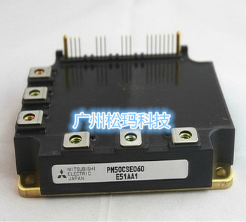 PM75RSD060 intelligent module 75A 600V to ensure quality--SMKJ