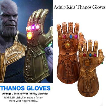 1: 1 LED Light Thanos Gloves Infinity Gauntlet Cosplay War Superhero Halloween Party Props Adult&Kids Toy
