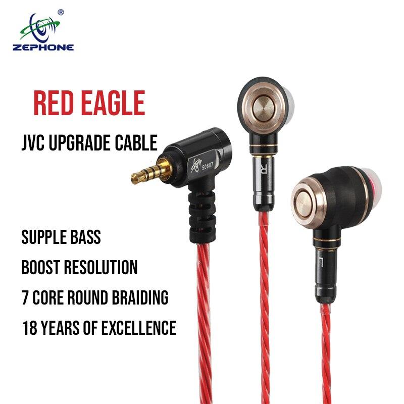 Zephone Red Eagle - JVC 7 core круглый плетеный 4,4 2,5 мм сбалансированный обновленный кабель подходит для FX1100/1200/850/FW002