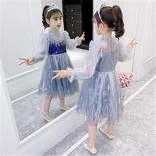 Kids Costume Mesh-Dresses Girls Pink Fashion Children 13-Years for Teen Princess 10-12
