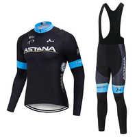 Camisa de ciclismo dos homens terno 2020 nova equipe astana 19d gel bicicleta longa camisa ropa ciclismo primavera mtb roupas ciclismo wear