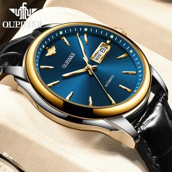 Męskie zegarki zegarki luksusowe ze stali nierdzewnej mechaniczne w pełni zegarki automatyczne zegarki biznesowe mechaniczny zegarek na rękę tanie i dobre opinie Oupinke 3Bar CN (pochodzenie) Przycisk ukryte zapięcie Mechaniczna Ręka Wiatr 20cm Wolfram stali Odporny na wstrząsy