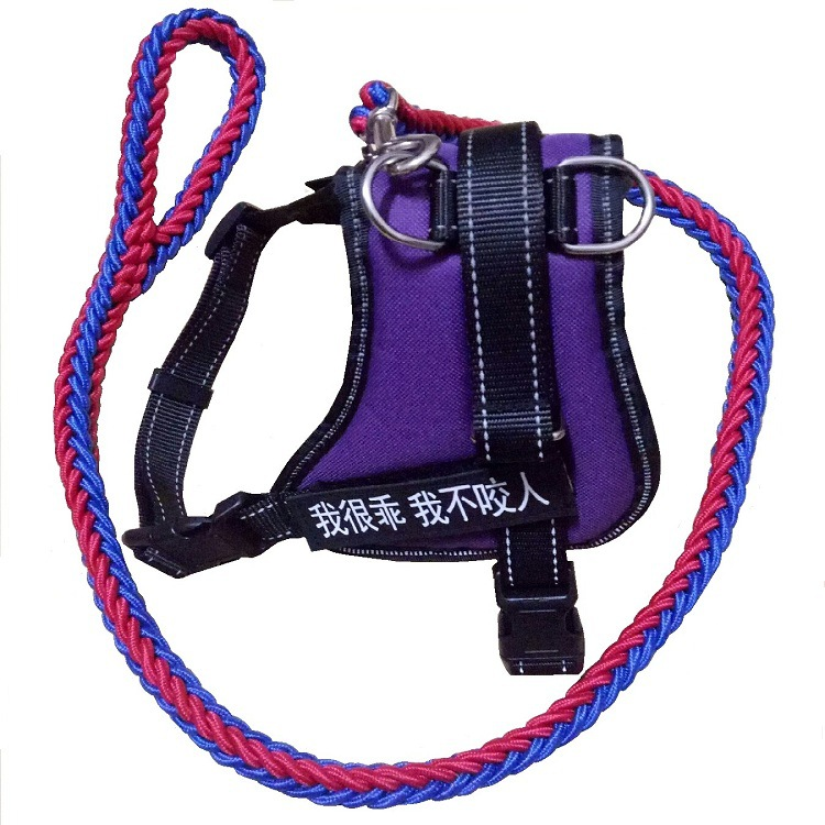Small Large Dog K9 Dog Chest Strap Proof Punch Dog Dog Chest Strap Labrador Hand-woven Hand Holding Rope