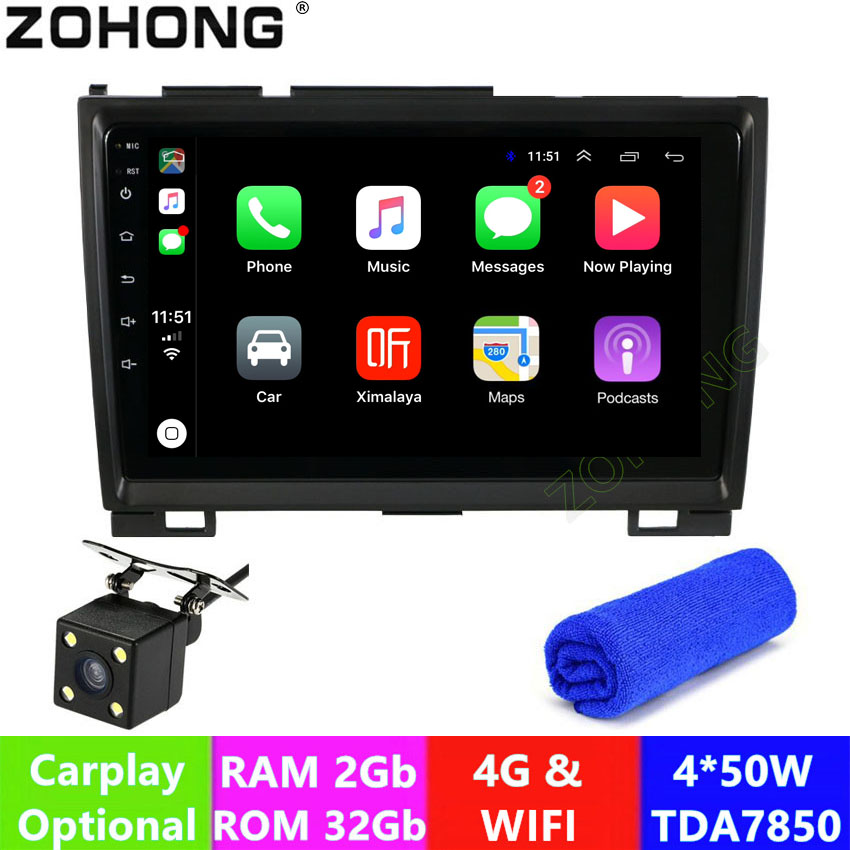 4G 9inch 2.5D Android 8.1 Car Dvd Player GPS For Great Wall Haval H3 H5 For Greatwall Hover H5 H3 Navigation Car Radio Stereo