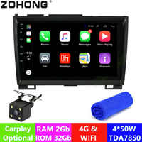 4G 9 zoll 2.5D Android 8.1 Auto dvd player GPS für Great Wall Haval H3 H5 für Great Hover H5 h3 navigation auto Radio stereo