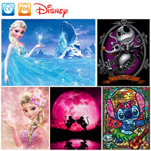 Disney pintura diamante ponto cruz completo quadrado imagem de strass diy mosaico bordado redondo completo