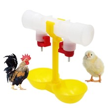1 pçs aves de capoeira dupla tomada bebendo pendurado frango pássaro codorna copos mamilo bebedor aves waterer suprimentos alimentação