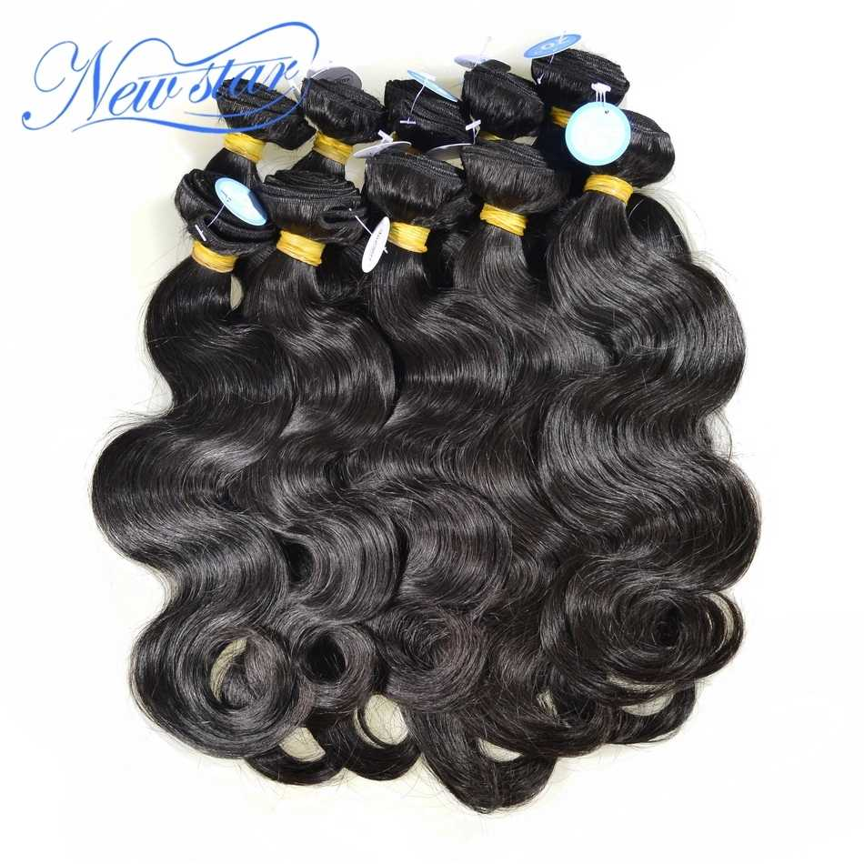 Brazilian Virgin Hair 10Pcs/lot Body Wave Bundles Extension New Star Hair Weave Cuticle Aligned Unprocessed Human Hair Weaving
