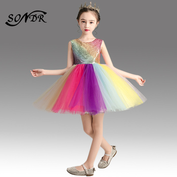 Shining Sequin Pageant Dresses HT022 Gradient Ruched Flower Girls Dress For Wedding 2020 Colorful Vestidos De Noches Para Ninas