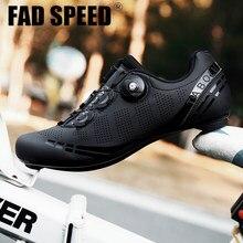 Мужские кроссовки для велоспорта, сверхлегкие, с самоблокировкой, Сникерсы для шоссейных велосипедов, профессиональная уличная спортивная...