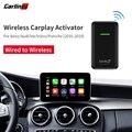 Carlinkit CarPlay беспроводной активатор USB донгл подходит для оригинального автомобиля Встроенный проводной CarPlay проводной для беспроводной