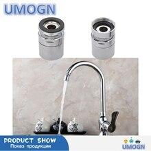 Faucet Aerator Sprayer-Attachment Water-Saving Kitchen Tap 360-Degree-Swivel Bathroom