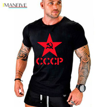 Summer CCCP Russian T Shirts Men USSR Soviet Union Man Short sleeve Tshirt Moscow Russia Mens Tees Cotton O Neck Tops Tee the soviet union great communist cccp marx engels lenin printed t shirts men oversized cotton short sleeve tees tops harajuku