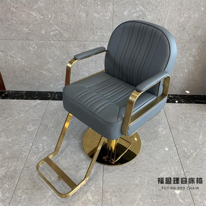 The Same Paragraph Red Barber Shop Chair Hair Salon Haircut Chair Barber Shop Hair Salon Dedicated Hot Dyeing Seat
