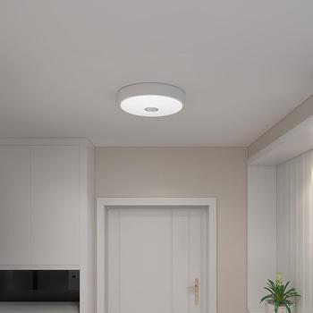 Luz con sensor de movimiento Xiaomi 4