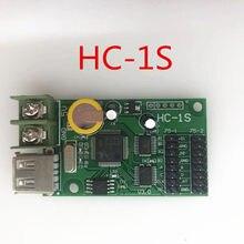 HC-1S RGB full-color controlador lintel LED scrolling sign placa suporta grupos 2 HUB75