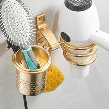Wall Mount Hair Dryer Rack Comb  Holder Stand and Organizer Salon Bathroom Mounted Spiral Drier Comb Rack Storage Suction Shelf free shipping hot sale wall mount hair dryer holder antique brass finish spiral stand holder bathroom shelf rack storage zr2531