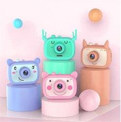 2.0 Cal 16MP 1080P WIFI dzieci aparatu rozpoznawania twarzy Auto telefon dzieci aparat