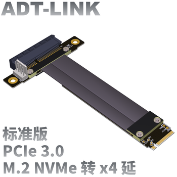 Free shipping PCIe x4 3.0 Extension Cable PCI Express 4x To M.2 NVMe M Key 2280 Riser Card Gen3.0 32G/bps M.2 NVMe to PCIe x4 m 2 nvme ssd ngff to pcie x4 adapter expansion card pci express 3 0 x4 2230 2280 m5tb