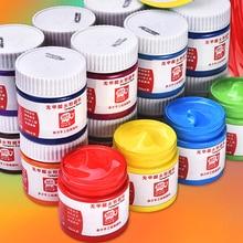 Gouache Paints For Beginners Art Students 48 Color Canned Art Gouache For Children Hand Painting Gouache Pigment