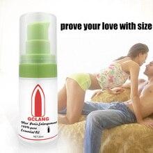 Мужской пенис Увеличение эфирное масло для увеличения роста расширение утолщение закалка Задержка Крем для мужчин интимные товары