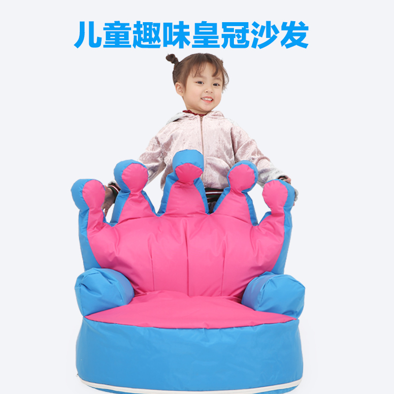 Special Price Children Small Sofa Chair Princess Room Decoration Single Baby Sofa Reading Area Layout Tatami